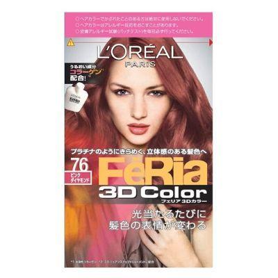 美容師が選ぶ市販のピンク系セルフカラーのおすすめ人気ランキング15選 Lala Magazine ララマガジン 2020 セルフカラー メイクアップカラー カラー