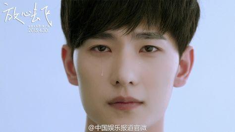 Kites-Chinese Actors-Yang Yang-Dương Dương (杨洋) / Vietsub Happy ...