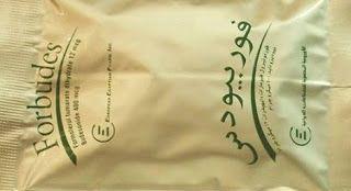 فوربيودس كبسولات للاستنشاق لعلاج الأزمة الصدرية الربو لعلاج مرض الانسداد الرئوى المزمن Capsule Paper Shopping Bag Inhaler