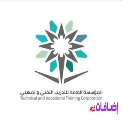 من هنا ننطلق للتسجيل في البرامج التدريبية للمؤسسةالعامةللتدريب التقني والمهني Company Logo Underarmor Logo Tech Company Logos