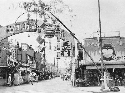 昭和33年 巣鴨 : 昭和の風景 昭和33年編(1958年) - NAVER まとめ ...