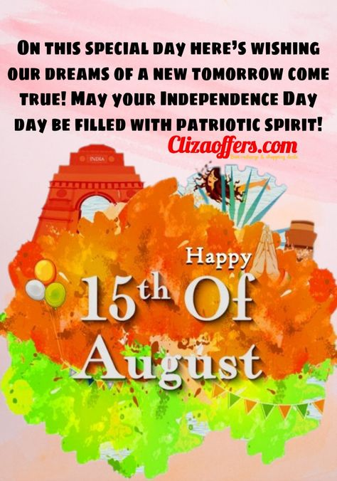 Happy Independence day 2019 images, quotes and WhatsApp DP