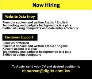 Multiple Job Openings Kuwait Job Opening Job Kuwait