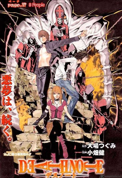 Death Note 37 - Read Death Note 37 Manga Scans Page Free and No Registration required for Death Note 37 Death Note, Manga Magazine, Poster Anime, Wallpaper Animé, Manga Art, Anime Art, Wall Prints, Poster Prints, Japanese Poster Design
