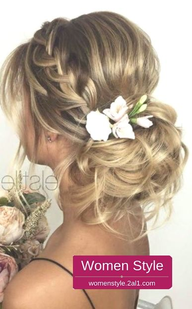 Magnifiques Coiffures Soiree Mariage Tendance Ete 2017 Coiffure Simple Et F Wedding Hairstyles For Long Hair Simple Wedding Hairstyles Long Hair Styles