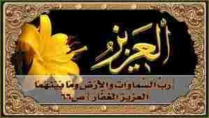 البارئ جل جلاله في حب الله عز وجل Blog Arabic Calligraphy Calligraphy