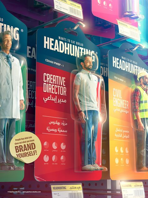 Brand Yourself: GearBox Studios Creative Personal Project On Personal Branding