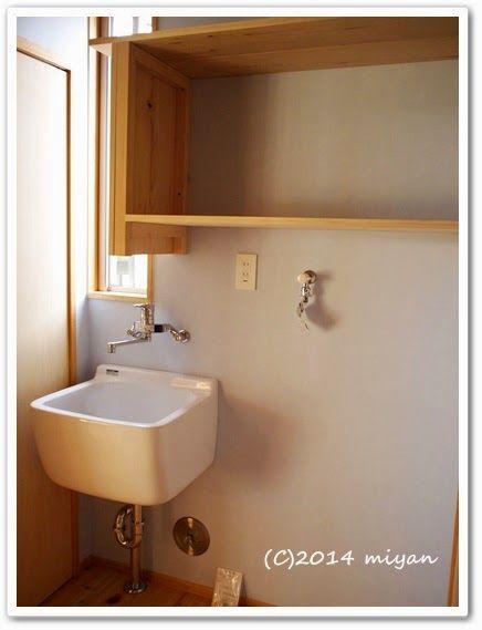 洗濯室 シンク収納 ランドリールームのデザイン