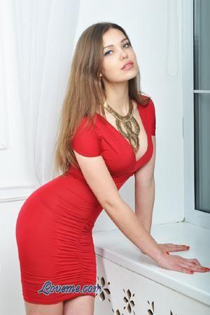 dating sites ukraine women