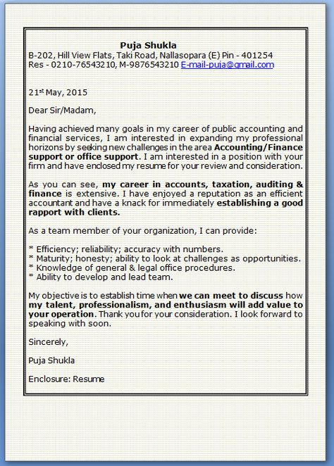 marketing cover letter Sample Template Example ofExcellent Job - what are my career objectives