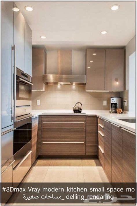 28 Small Kitchen Design Ideas تصميم مطابخ مودرن ومطابخ مساحات صغيرة Small Modern Kitchens Kitchen Remodel Small Kitchen Design