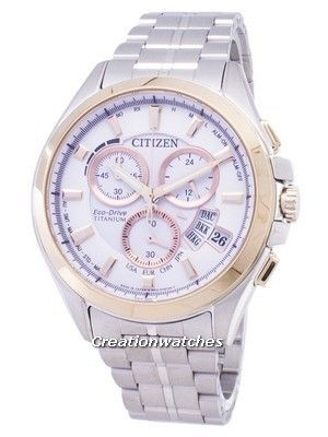 Citizen Eco Drive By0054 57a Titanium Radio Controlled Power Reserve Men S Watch Watches For Men Citizen Eco Eco Drive