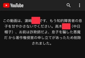 ガンプラ動画続きsyamuの牛タンカレー動画が削除されてしまう
