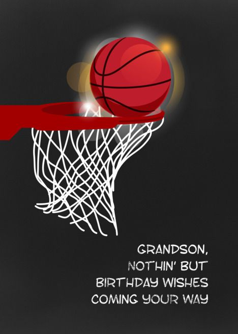 Basketball And Net Birthday For Grandson Card Ad Ad Net Basketball Birthday Card Grandpa Card Basketball Birthday Cards Birthday Cards