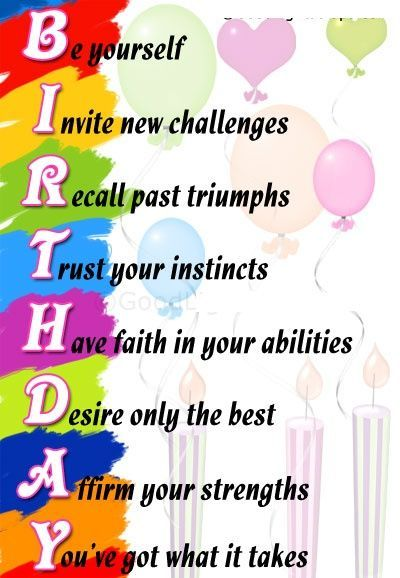 Funny Birthday Wishes Quotes For Best Friend In English Friend Birthday Quotes Birthday Wishes For A Friend Messages Birthday Wishes For Daughter