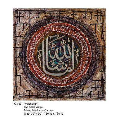 Pin By Farkhanda Suleman On Creative Ideas Islamic Art Calligraphy Islamic Art Lovers Art