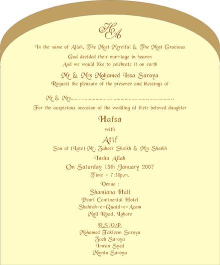 Wedding Invitation Wordings Muslim 5