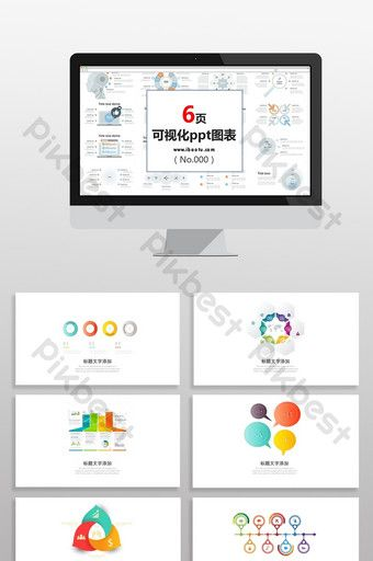 Color Company Business Summary Flow Chart Ppt Element Pikbest Powerpoint Powerpoint Powerpoint Design Relationship Diagram