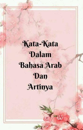 Bahasa Arab Semangat : bahasa, semangat, Gambar, Dalam, Bahasa, Arab-, Mutiara, Tentang, Kehidupan, Quotemutiara, Download, Kata-kata,, Kata-kata, Motivasi,