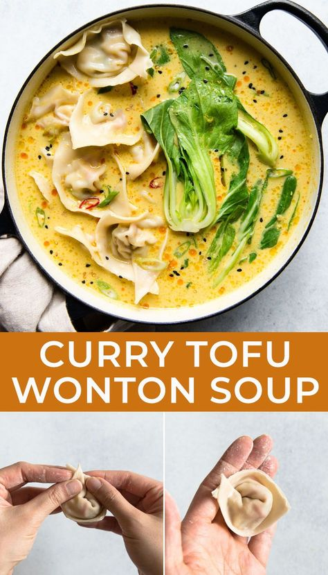 Making dumplings is so therapeutic. Here's a simple recipe for a delicious yellow curry wonton soup that is vegetarian. It's one of my favorite dumpling and broth combinations! #vegetarian #dairyfree #tofu #curry #wonton