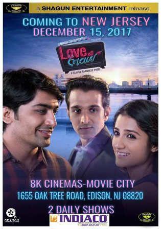 Love Ni Bhavai 2017 Webrip Full Gujarati Movie X264 Full Movies Download Download Movies Full Movies Free