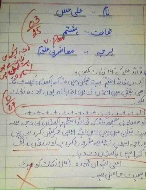 Hahahahaha Exams Funny Funny Thoughts Fun Quotes Funny