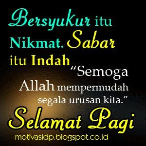 Gambar Dp Bbm Alhamdulillah Bersyukur 8 Dengan Gambar Islamic