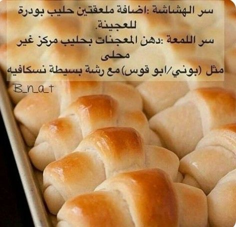 Pin By Hayam Elzwi On Food And Drink In 2020 Cooking Recipes Desserts Food Receipes Food Recipies