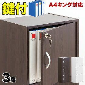 楽天市場 ルーター 収納 箱 日本製 完成品 桐製ルーター収納ボックス