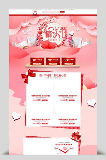 Over 1 Million Creative Templates By Pikbest Rose Skincare Cosmetics Banner Banner