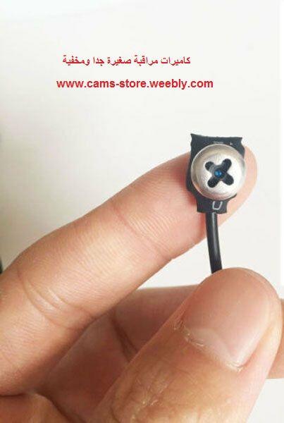 بيع احدث كاميرات مراقبة مخفية و اجهزة تنصت من خلال الجوال Personalized Items Belly Button Rings Electronic Products