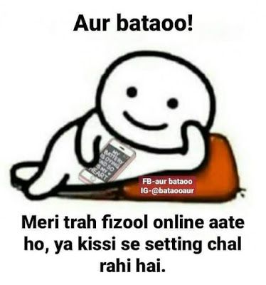 Funny Fb Hindi Memes For Facebook And Whatsapp Free Download Statuspictures Com Statuspictures Com Fun Quotes Funny Cute Songs Funny