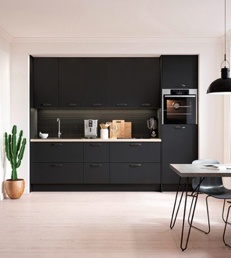 19 Elegant Images De But Cuisines Fr Check More At Http Www Intellectualhonesty Info 19 Ele Kitchen Design Kitchenette Modern Kitchen Design