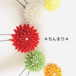 500 件 つまみ おすすめの画像 つまみ細工 細工 かんざし花