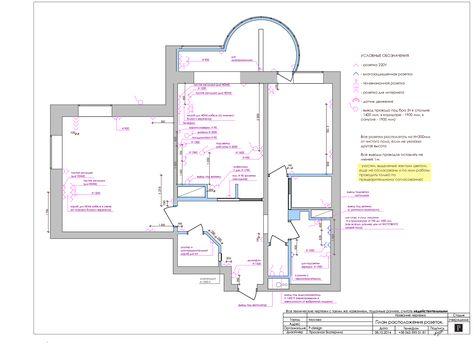 План электроосвещения кафе - Фрилансер Сергей Барановский d0k - Plan Electrique Salle De Bain