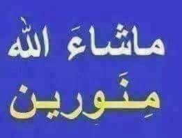 تعليقات فيس بوك O Facebook Comments O تعليقات فيس بوك O Facebook Comments O تعليقات فيس بوك O Facebook Comments O تعليقات فيس Quotes Arabic Arabic Calligraphy