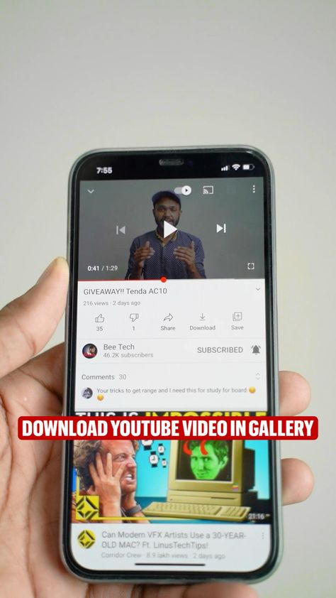 Download Youtube Video in Gallery