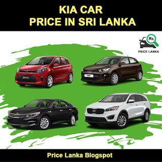 Kia Car Price In Sri Lanka 2019 Car Prices Kia Car
