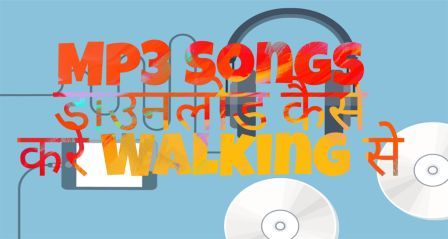 tere naam all song download wapking
