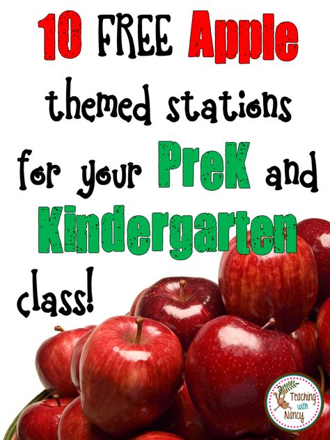 Getting your prek and/or kindergarten stations ready for fall has never been easier with these 10 FREE fall apple themed stations.