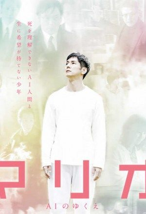 Pin by dramacooll com on daebak drama in 2019 | Hd movies