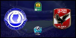 مشاهدة مباراة الاهلي والهلال السوداني بث مباشر اليوم 1 2 2020 دوري ابطال افريقيا Glassware Shot Glass Bmw Logo