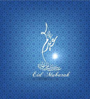 صور العيد 2020 صور جميلة عن العيد الأضحى والفطر Eid Mubarak Eid Image