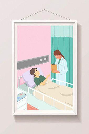 Social People S Livelihood Medical Health Doctor And Patient Flat Illustration Illustration Psd Free Download Pikbest Health Doctors Logo Design Health Flat Illustration