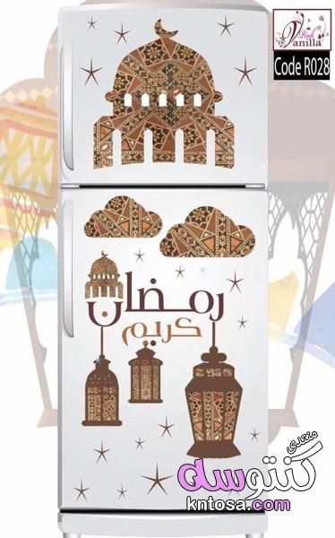 حركات رمضانيه ستيكر رمضان كريم للديكور تصميمات زينة رمضان افكار حلوه لرمضان Kntosa Com 23 19 155 Holiday Decor Decor Holiday