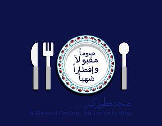 رمزيات رمضان 2021 احلى رمزيات عن شهر رمضان In 2021 Eid Card Designs Ramadan Crafts Diy Resin Crafts
