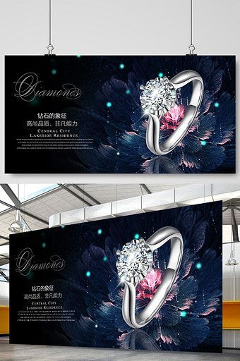 High End Jewelry Poster Psd Free Download Pikbest High End Jewelry Poster Pikbest Templates Download In 2020 White Gold Necklaces Poster Valentines Jewelry