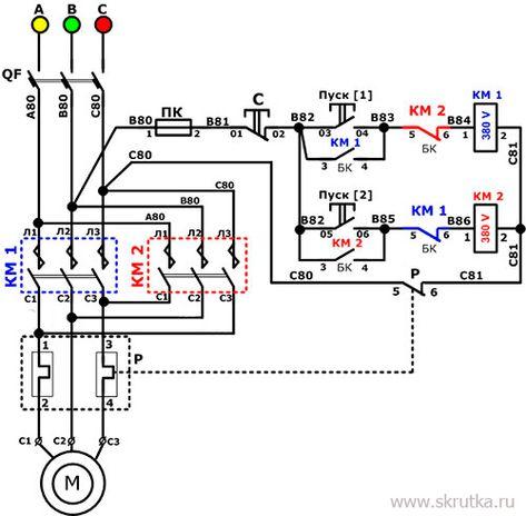 schéma télérupteur en branchement 3 fils   schémas   pinterest ... - Schema Installation Electrique Maison Neuve