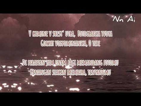 Emin Ft Jony Kamin Kamin Russia Indonesia Lyric Youtube Lyrics Original Song Songs