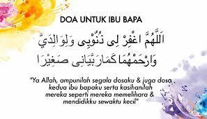 Image Result For Doa Untuk Ibu Bapa Doa Ibu Doa Beautiful Quran Quotes